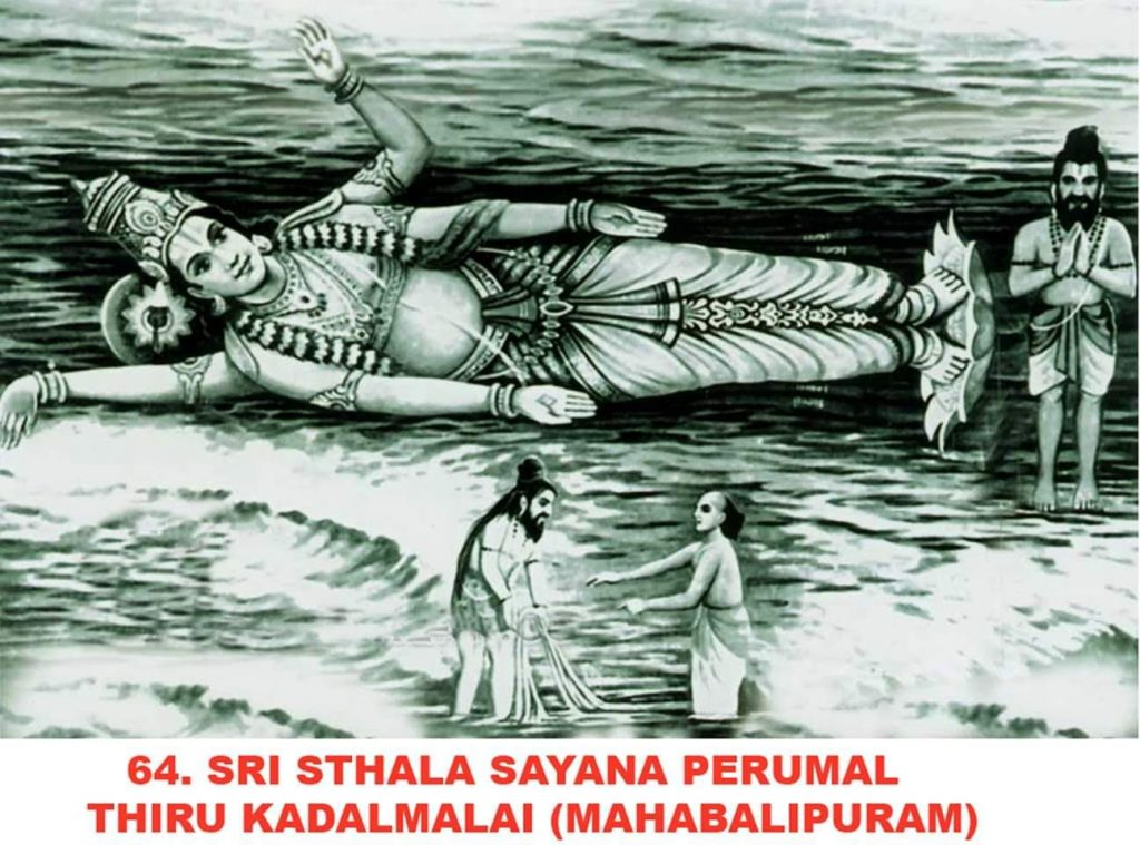 Sri Sthala sayana perumal-Mamallapuram