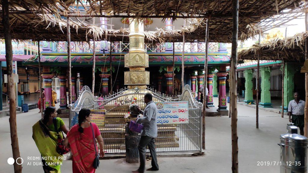 Sri someswara janardhana swamy temple-Bhimavaram