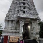 Sri Kota Sattemma Temple- Nidadavolu