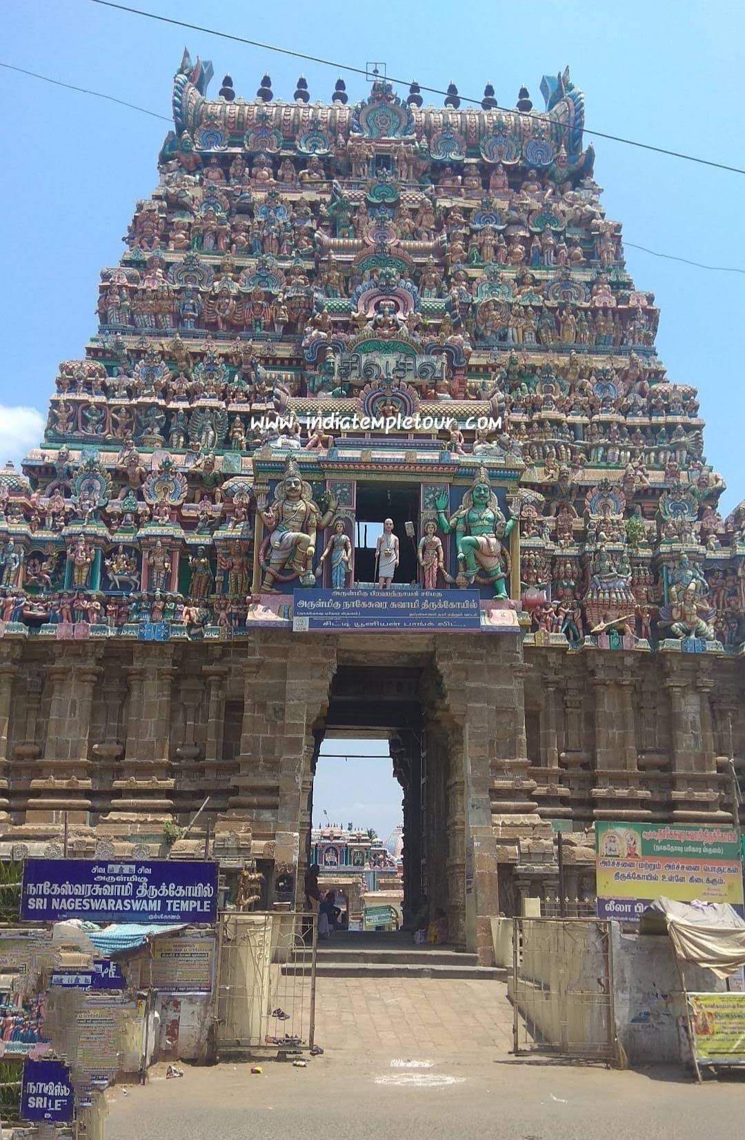 Sri Nageswarar Temple-Kumbakonam