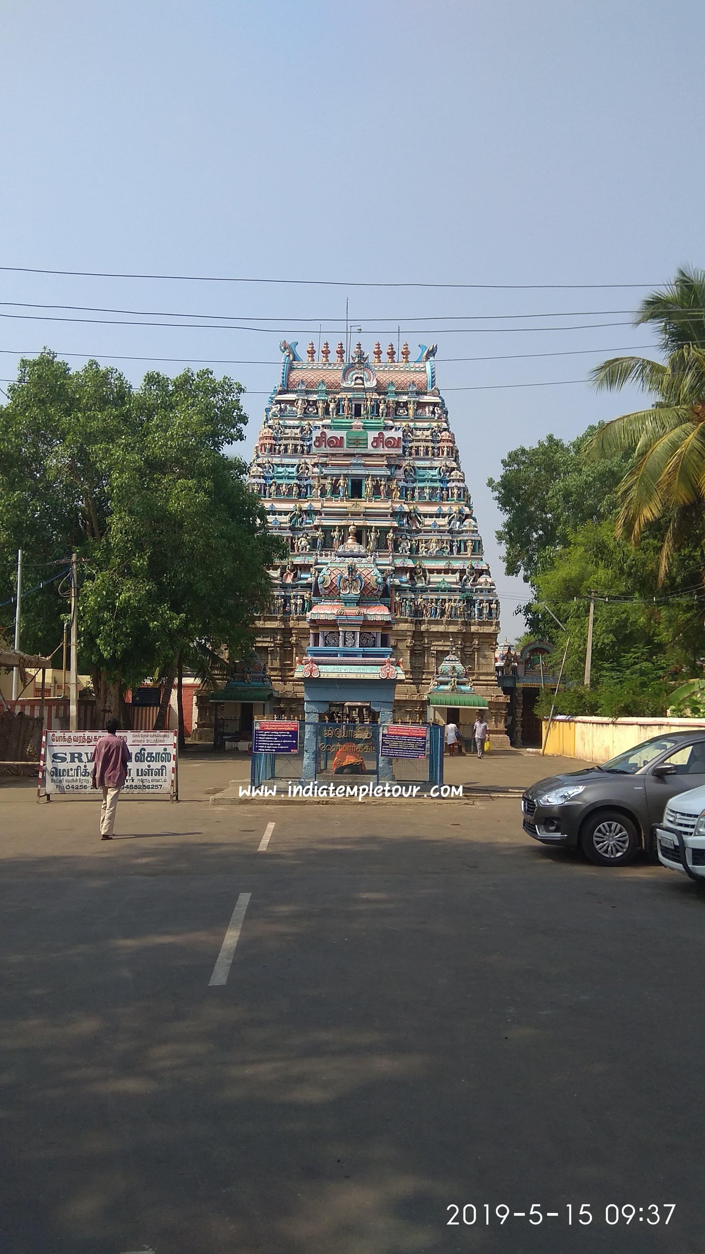 Sri Sangameswarar Temple- Bhavanai