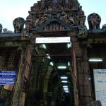 Sri Kuttralanathar Temple- Kuttralam