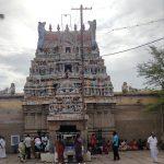 Sri Panchavarneswarar Temple- Uraiyur,Trichy