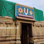 Sri Uthamar Temple / Pichandavar Temple- Trichy