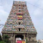 Sri Kapaleeswarar Temple- Mylapore, Chennai