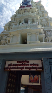 Sri Thandeeswarar Temple -  Velachery