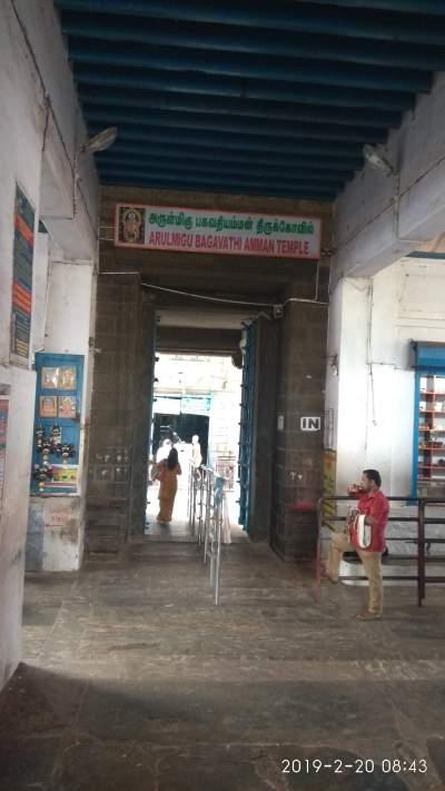 Sri Bhagavathi Amman  Temple- Kanyakumari