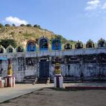 Sri Valeeswarar And Kala Bhairavar Temple – Ramagiri
