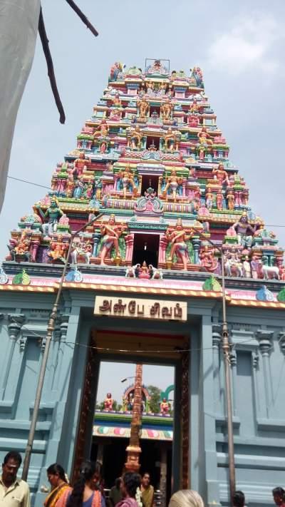 Sri Thiruvatteeswarar temple - Triplicane